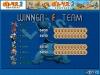 第5試合結果(ガンダムギルドの勝利)